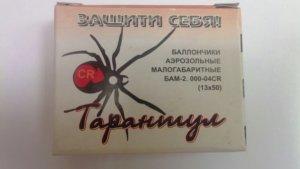 bam-tarantul-13-50-samooborona