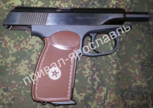 pnevmaticheskij-pistolet-baikal-mr-654k