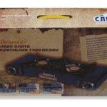 plita-gazovaya-sledopyt-ultramax-pf-gst-dm02