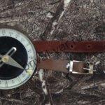kompas-sovetskij