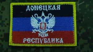 nashivka-shevron-doneckaya-respublika