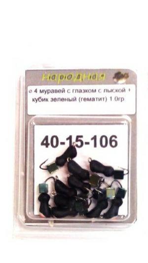 mormyshka-volframovaya-muravej-4-s-glazkom-i-kubikom