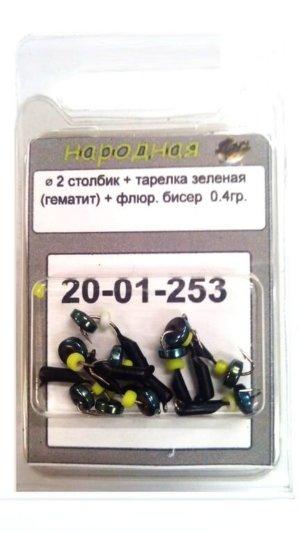 mormyshka-volframovaya-stolbik-s-tarelochkoj-gematit