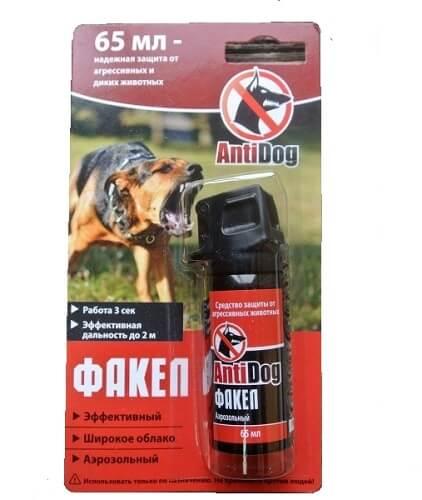 ballonchik-antidog-antidog-fakel
