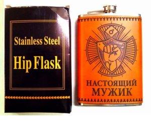 flyazhka-nastoyashchij-muzhik