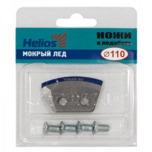 nozhi-k-ledoburu-helios-hs-110-tonar-polukruglye-mokryj-led