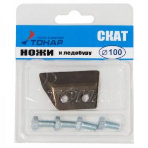 nozhi-k-ledoburu-lr-100-skat-tonar