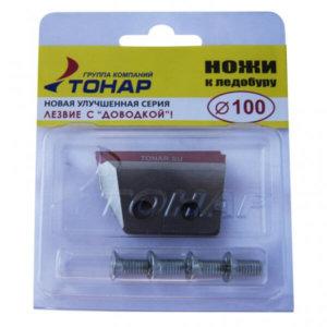 nozhi-k-ledoburu-tonar-lr-100-lezvie-s-dovodkoj