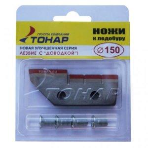 nozhi-k-ledoburu-tonar-lr-150-lezvie-s-dovodkoj