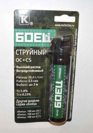ballonchik-boec-strujnyj-100-ml
