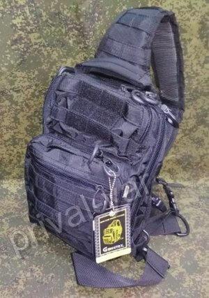 sumka-tactical-gongtex-rover-sling
