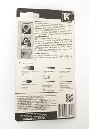 gazovyj-ballonchik-lady-black-25-ml-v-zashchitnom-futlyare