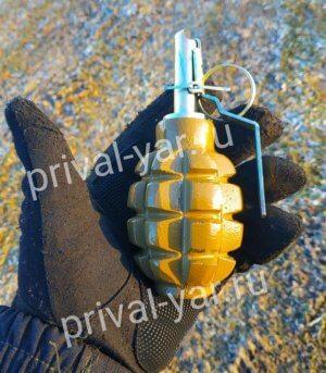 mulyazh-granaty-f1